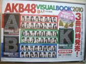 東京神宮外苑花火大會 with SKE48 演出_秩父宮ラグビー場_2010.08.19:1417052408.jpg