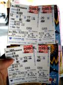 買AKB48 2011總決選之高雄場電影票之會後聚餐_及Ke Roro的貢品:1083855394.jpg