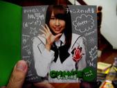 我的AKB48第19張單曲(チャンスの順番)來嚕_20101208:1980754055.jpg