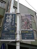 高雄駁二繪師百人展及日本3D畫展_20120219:1458934493.jpg