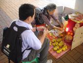 陳良弼2011的香港行第5天_回程前再去銅鑼灣打小人及AKB48博物館_0301:1245575704.jpg