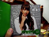 我的AKB48第19張單曲(チャンスの順番)來嚕_20101208:1980754056.jpg