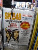 一群宅男們秋葉原女僕餐廳(和服日)吃晚餐及去買SKE48第3張單曲(7月7日發售)_20100707:1236995803.jpg