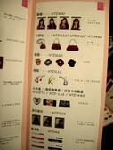 AKB48台灣官方店開幕系列活動: 赴台北松山迎接神獸まゆゆ_20110612:1281393367.jpg