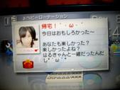 PSP AKB1/48 遊戲紀錄 (持續新增中):1665127649.jpg