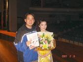 20070208 徐寧柳琴音樂會:1137796388.jpg