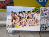 原宿之旅_順便探一下路(代代木競技場, 7/10 AKB48在那邊開大型演唱會)_20100704:1323217011.jpg
