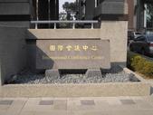 與國立中山大學第9期圖書館專業人員在職進修學分班的學生們去校外參觀_崑山科大圖書館_20100116:1766824667.jpg