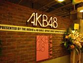 AKB48 Cafe台灣店開幕暨烏梅醬(梅田彩香)握手會_20111020:1194162185.jpg