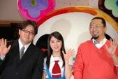 村上隆老師為LV製作的短篇動畫, 形象曲〈First Love〉由AKB48的小野恵令奈演唱:1411344399.jpg