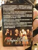 311東日本復興‧希望攝影展與北海道偶像團體Super Pants_20120311:1787728453.jpg