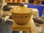 赴早稻田大學研究出發第1天_0701,天呀!AKB48代言7-11, 以後可能天天吃7-11:1923369921.jpg
