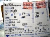 買AKB48 2011總決選之高雄場電影票之會後聚餐_及Ke Roro的貢品:1083855395.jpg