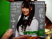 我的AKB48第19張單曲(チャンスの順番)來嚕_20101208:1980754057.jpg