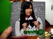 我的AKB48第19張單曲(チャンスの順番)來嚕_20101208:1980754058.jpg