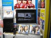 一群宅男們秋葉原女僕餐廳(和服日)吃晚餐及去買SKE48第3張單曲(7月7日發售)_20100707:1236995804.jpg