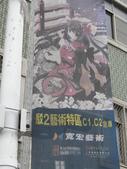 高雄駁二繪師百人展及日本3D畫展_20120219:1458934494.jpg