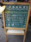 高雄月讀女僕餐廳之攝影解禁日_20120228:1241478853.jpg