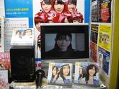 一群宅男們秋葉原女僕餐廳(和服日)吃晚餐及去買SKE48第3張單曲(7月7日發售)_20100707:1236995805.jpg
