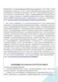 陳良弼在國立中山大學音樂學系的修課報告:1809195109.jpg