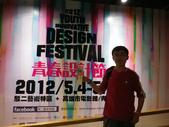 招待來自中國北京中央民族大學的朋友遊高雄(Day2)_20120505:1288632112.jpg