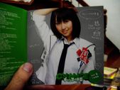 我的AKB48第19張單曲(チャンスの順番)來嚕_20101208:1980754059.jpg