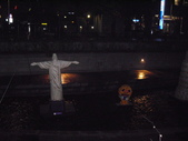陳良弼2009 ISOCC 出國比賽_韓國行第1天_1120 高雄到首爾:1400469086.jpg