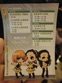311東日本復興‧希望攝影展與北海道偶像團體Super Pants_20120311:1787728454.jpg