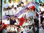 我所任教最可愛的高雄高商308と309班學生2011年畢業紀念冊:1787997670.jpg
