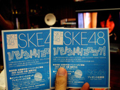 我的SKE48 4th單曲1!2!3!4!ヨロシク!到囉~~:1874126504.jpg