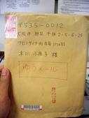感謝木川小夜子(きかわ さよこ)及Alex Hsieh在日本幫我買到絕版的AKB48 Concert:1474305304.jpg