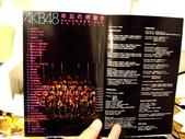 感謝木川小夜子(きかわ さよこ)及Alex Hsieh在日本幫我買到絕版的AKB48 Concert:1474305312.jpg
