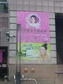 第13屆台北國際連鎖加盟店大展_20120226:1306738770.jpg