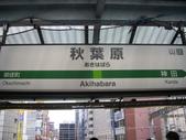 宅男天堂秋葉原之旅_到處是女僕及AKB48! 還有去AKB48劇場! 超開心的! 20100704:1619590414.jpg