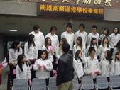 2009高雄高商進修學校3年8班拍畢業照_20091221:1411421751.jpg