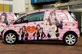 AKB48 渡り廊下走り隊7 痛車~~~ 我想要這一台!! 特別是小森美果版本!!:1269871001.jpg