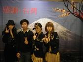 311東日本復興‧希望攝影展與北海道偶像團體Super Pants_20120311:1787728510.jpg