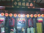 全國廟會陣頭嘉年華在台南_20120310:1702386752.jpg