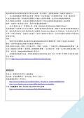 陳良弼在國立中山大學音樂學系的修課報告:1809195110.jpg