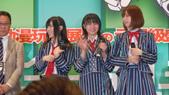 AKB48三位成員及SKE48 Team E參與2011日本C3電玩展in香港_0311_0312:1950977893.jpg