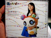 村上隆老師為LV製作的短篇動畫, 形象曲〈First Love〉由AKB48的小野恵令奈演唱:1411344401.jpg
