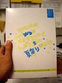 感謝木川小夜子(きかわ さよこ)及Alex Hsieh在日本幫我買到絕版的AKB48 Concert:1474305313.jpg