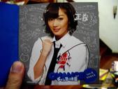 我的AKB48第19張單曲(チャンスの順番)來嚕_20101208:1980754062.jpg
