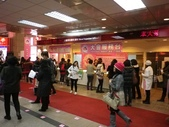 第13屆台北國際連鎖加盟店大展_20120226:1306738771.jpg