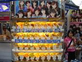 原宿之旅_順便探一下路(代代木競技場, 7/10 AKB48在那邊開大型演唱會)_20100704:1323217015.jpg