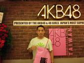 AKB48 Cafe台灣店開幕暨烏梅醬(梅田彩香)握手會_20111020:1194162188.jpg