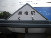 東京神宮外苑花火大會 with SKE48 演出_秩父宮ラグビー場_2010.08.19:1417052411.jpg