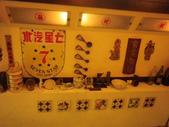 在某一間傳統台灣風餐廳用晚餐_巧遇AKB48神之七人 柏木由紀_20120225:1932745937.jpg