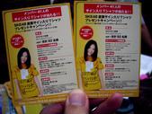 我的SKE48 4th單曲1!2!3!4!ヨロシク!到囉~~:1874126508.jpg