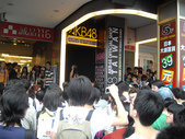AKB48台灣官方店開幕系列活動: 在台北西門町正式開幕營運_20110612:1147075846.jpg